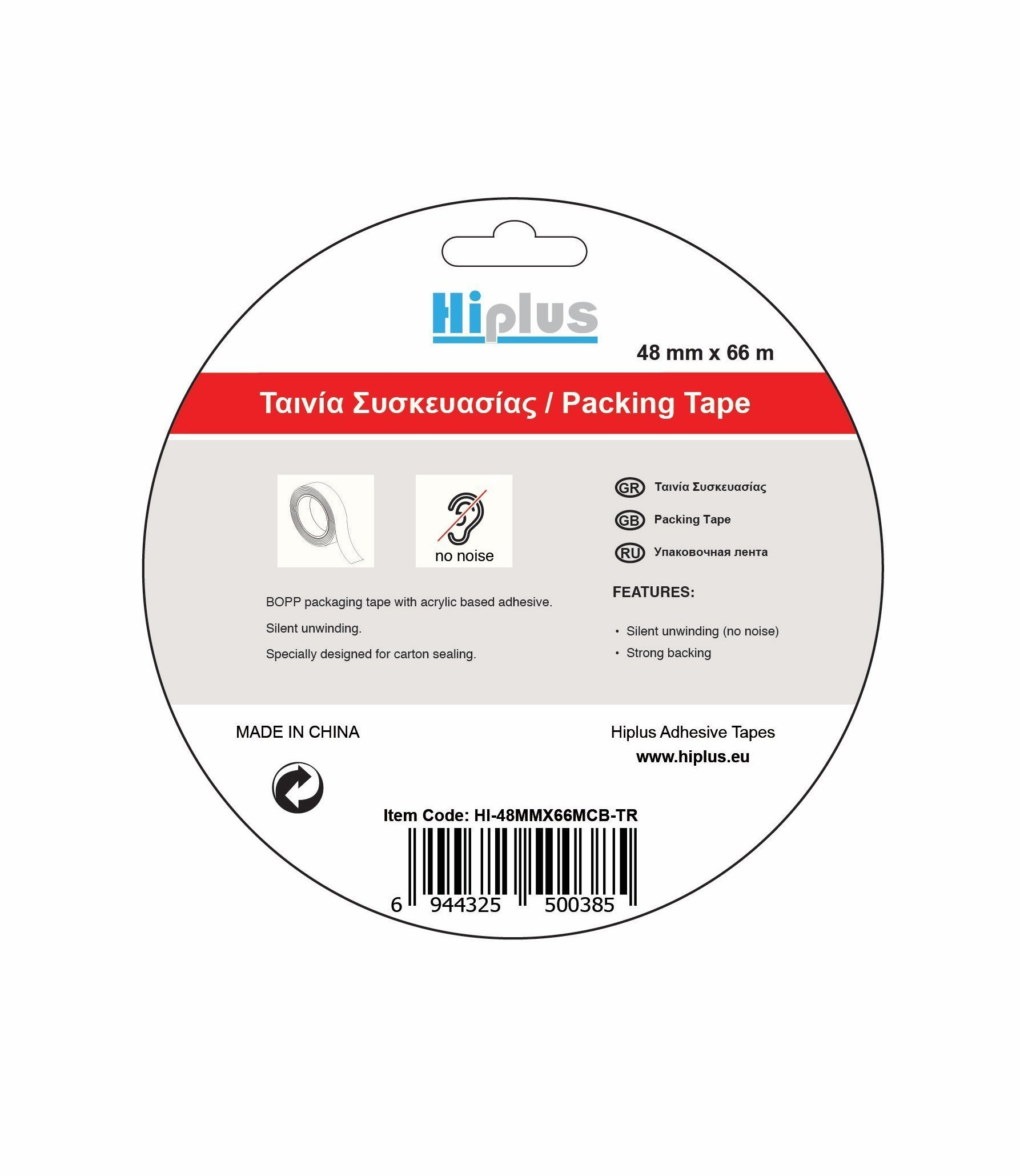 HIPLUS OPP PACKING TAPE (Low-noise) 48MM X 66M TRANSPARENT