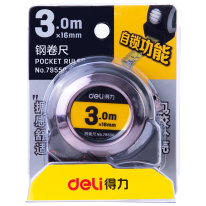 DELI STEEL MEASURE TAPE - 3 METERS - SILVER