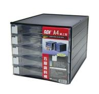 SDI A4 DOCUMENT CABINET 5 LAYERS