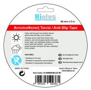 HIPLUS ANTI SLIP TAPE 48MMX5M BLACK / YELLOW