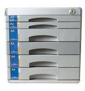 ALUMINIUM DOCUMENT CABINET 6 DRAWERS