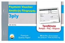 PAYMENT VOUCHER 50 SHEETS 3-PLY NCR