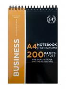 Golden Prime -  BUSINESS PERFORATED - A4 TOP WIRE-O 200 PAGES
